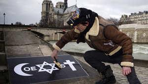 حاخام يهودي يندد بمنظّمة معرض رسوم مسيئة للنبي بأمريكا بعد قرارها نشر الصور على حافلات رغم هجوم داعش