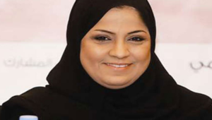 أحلام المانع رئيسة لجنة رياضة المرأة القطرية