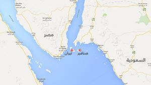 القاهرة: القضاء يرفض طعن الحكومة ويؤكد تبعية جزيرتي تيران وصنافير لمصر
