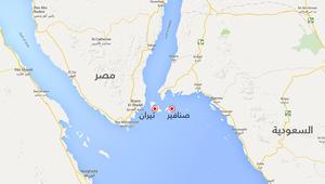 البرلمان المصري يقر نهائياً اتفاقية تعيين الحدود البحرية مع السعودية