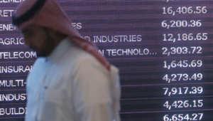 هبوط أسعار النفط يزلزل أسواق الخليج