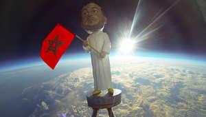 لقطة من الفيديو لعلم المغرب في الفضاء