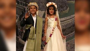 طفلان في اليمن يرتديان ملابس الزفاف التقليدية أثناء عرض ازياء في مدرسة في العاصمة صنعاء