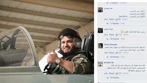 """العفاسي بلباس طيار في """"نداء الوطن"""".. ومغردون يرحبون وتهديدات من أنصار """"داعش"""""""