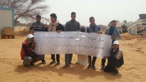 عمال مغاربة يحتجون في موريتانيا لأجل المطالبة بتسلّم أجورهم وإنقاذ حياتهم