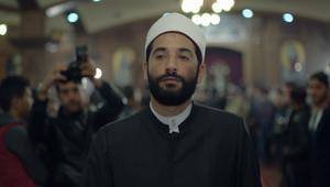 """واجه انتقادات بـ""""الإساءة إلى الأئمة"""".. الفيلم المصري """"مولانا"""" يعرض في المغرب"""
