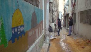 مخيم شعفاط في القدس.. يبعد عالماً كاملاً عن المدينة المقدسة