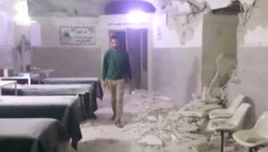 """غارة بصواريخ """"خارقة للتحصينات"""" على مستشفى في سوريا"""