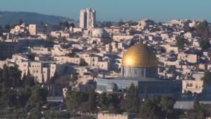 نقل السفارة الأمريكية إلى القدس.. ما رأي السكان والمجتمع الدولي؟