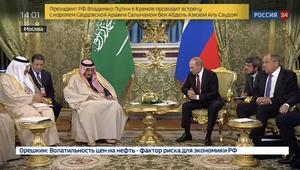 بوتين للملك سلمان: الاتحاد السوفيتي أول من اعترف بالسعودية