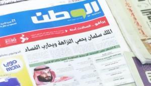 من الرياض.. كيف مرت الساعات الأولى للحملة على الفساد بالسعودية؟