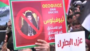 اشتباكات لفلسطينيين مع الأمن ببيت لحم قبل مراسم عيد الميلاد الأرثوذكسي
