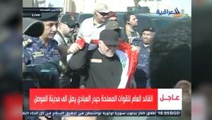 شاهد لحظات وصول العبادي إلى مدينة الموصل