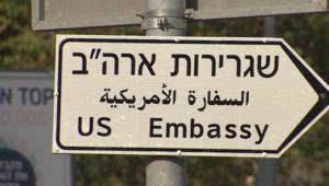 مع تدشين سفارة أمريكا بالقدس.. إليكم تاريخ نقل السفارات بإسرائيل.. ومستقبلها