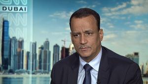 ولد الشيخ لـCNN: إيران لم تُخف موقفها من الحوثيين.. ومستعدة للتعاون مع الأمم المتحدة