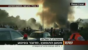 الشرطة الإسرائيلية: حريق الحافلة هجوم ناجم عن قنبلة والجرحى 21
