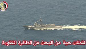 سامح شكري يكشف لـCNN أرجحية بعض السيناريوهات ومدى التنسيق بين مصر وفرنسا حول حادث الطائرة المصرية