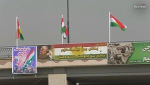 في 90 ثانية.. من هم الأكراد؟