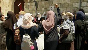 شاهد..احتجاجاتلمسلمات خارج المسجد الأقصى