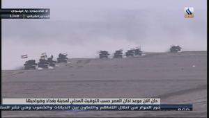 القوات العراقية على أبواب الموصل