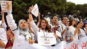 """آلاف الطلبة الأطباء يحتجون في المغرب ضد """"الخدمة الإجبارية"""" ووزير الصحة يرّد بقوة"""