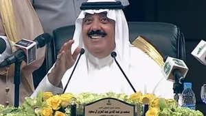 موقف طريف للأمير متعب بن عبدالله في محاضرة على مسرح جامعة الملك عبدالعزيز