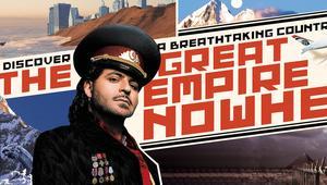 """كيف يكون """"الامبراطور"""" في العصر الحديث؟"""