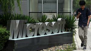سجلت مايكروسوفت عائدات خلال الربع الثالث تجاوزت جميع التوقعات