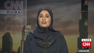 UAE Minister of Happiness