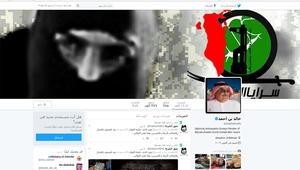 اختراق حساب وزير خارجية البحرين بتويتر تلاه تهديد ووعيد