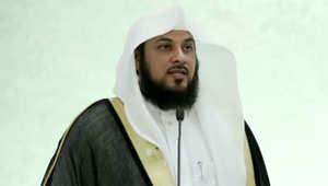 الشيخ السعودي محمد العريفي