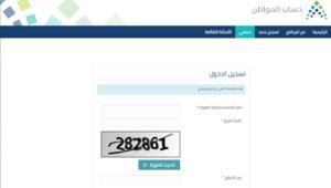 شاهد: السعودية تدفع الأموال لمواطنيها بعد رفع الدعم