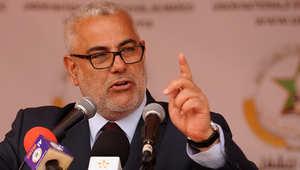 رئيس الوزراء المغربي، عبدالإله بن كيران