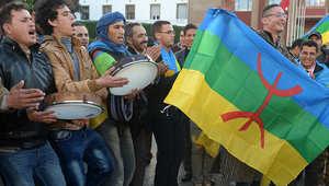 مجموعة من المتظاهرين يحملون العلم الأمازيغي