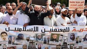 جانب من مظاهرة سابقة تطالب بإطلاق سراح الإسلاميين