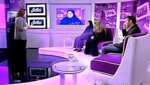 """المغرب: برامج """"الفضفضة"""" تزدهر..بوح أم فضح؟"""