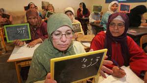 دراسة رسمية كشفت المفاجأة.. 30 في المائة فقط من المغاربة راضون عن حياتهم!