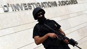 """المغرب يعتقل أربعة أشخاص بتهمة """"تكوين خلية إرهابية والتنسيق مع داعش"""""""