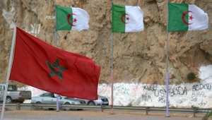 منظمة العمل المغاربي تدعو إلى فتح الحدود بين المغرب والجزائر
