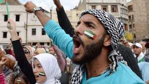 """آلاف المغاربة في مسيرة حاشدة تضامنًا مع الفلسطينيين في مواجهة """"الاعتداءات الإسرائيلية"""""""