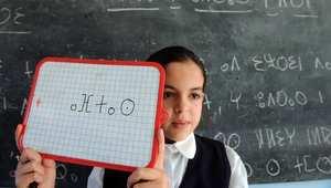 سيجد التلاميذ المغاربة أنفسهم ملزمين على دراسة أربع لغات