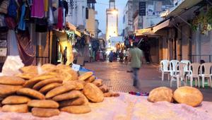 أمنية بنك.. أول مصرف إسلامي يرى النور في المغرب