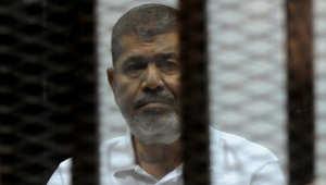"""مصر.. دفاع مرسي بقضية """"التخابر مع قطر"""" يطلب سرية المحاكمة وفض الأحراز 3 مارس"""