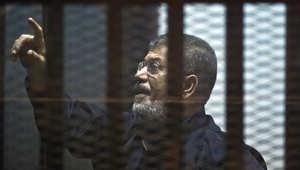 """مصر.. تأجيل محاكمة مرسي بقضية """"التخابر مع قطر"""" للاثنين"""