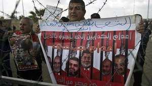 """محاكمة مرسي تفرض السرية على إفادات شهود أحداث """"الاتحادية"""""""