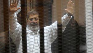 مصر: الحكم بالسجن 20 عاما على مرسي والبلتاجي وغنيم والعريان بقضية أحداث الاتحادية