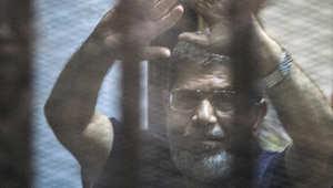 الرئيس المصري المعزول محمد مرسي بعد إعلان الحكم