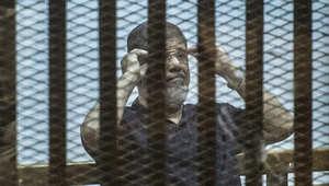 """تأجيل محاكمة مرسي بـ""""التخابر مع قطر"""" لدواع أمنية"""