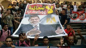 """مفاجأة بمحاكمة مرسي و24 متهماً بـ""""إهانة القضاء"""""""