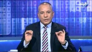 مصريون يطلقون حملة للقبض على الإعلامي أحمد موسى بعد تأييد حكم بحبسه عامين